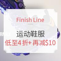 海淘活动:Finish Line 特价区品牌运动鞋服