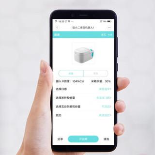 MI 小米 YLIH01CM 智能电饭煲 (1100W、IH加热、20KPA、白色、2.8L)