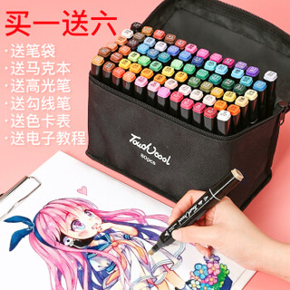 ShinHanart 水彩笔 (168色)