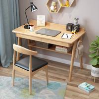 景山百岁 北欧日式全实木书桌 1.2米单桌