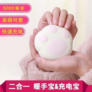 X-IT 暖手宝充电暖宝暖宫龙猫小巧手套