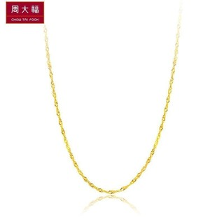 CHOW TAI FOOK 周大福 时尚水波链18K金项链 40cm E104744