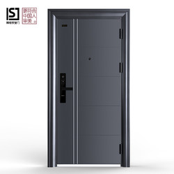 神将甲级防盗门进户安全门家用入户门指纹锁子母门室内门定制门