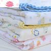 ELFINDOLL 浴巾 (粉色、90*90)