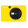 Canon 佳能 IVY CLIQ 拍立得相机