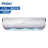 Haier 海尔 KFR-26GW/07WDE21AU1 大1匹 变频 壁挂式空调