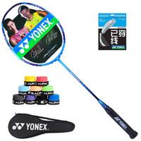 YONEX 尤尼克斯 ARC-TP3 全碳素弓箭羽毛球拍