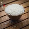 简箪 稻花香2号大米 (袋装、2.5kg)