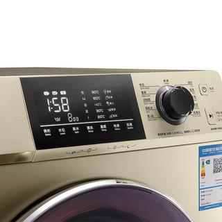 吉德 JW80-54GLPB 滚筒洗衣机 (8KG)
