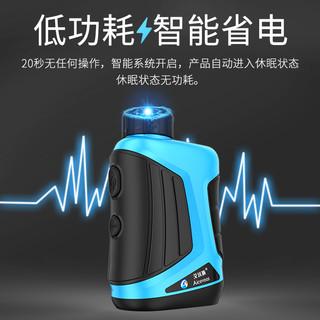 IWO 艾沃 Z5 激光测距仪