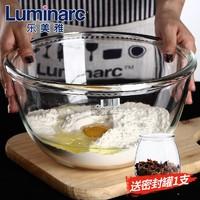 Luminarc 乐美雅 钢化玻璃碗 3.5L + 利比密封罐 750ml