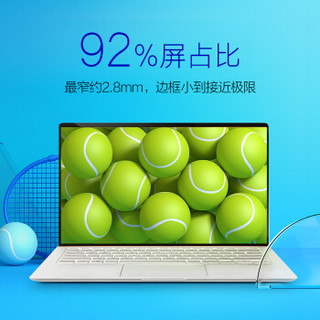 ASUS 华硕 灵耀 Deluxe 14 14英寸笔记本电脑