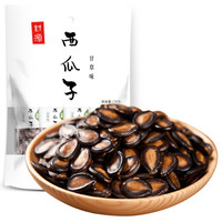 KAM YUEN 甘源牌 西瓜子 (袋装、甘草味、238g)