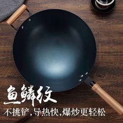 传统炒锅铁锅无涂层不粘锅圆底燃气灶电磁炉家用爆炒锅老式炒菜锅
