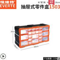 OLOEY LJH-1503 工具箱