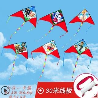 再降价 : 飞阳 潍坊风筝 多款可选 送100米线板