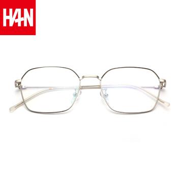 HAN 汉 通用近视金属半黑银框眼镜架   防蓝光镜片(200-600度)