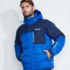 Marmot 土拨鼠 MemBrain J71800 男士700蓬保暖羽绒服