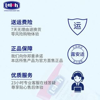 lelch 露安适 乐享甜睡 新生婴儿纸尿裤 通用 S56片 (4-8kg)