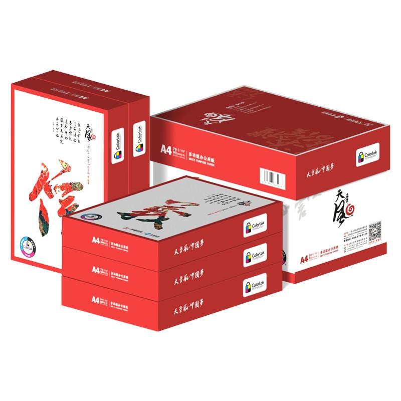 TANGO 天章 天章风 A4复印纸 80g 500张/包 5包/箱