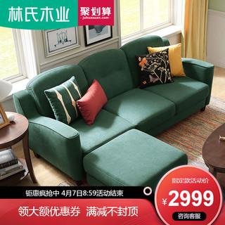 林氏木业美式墨绿色家具小户型客厅整装现代简约布艺沙发床RAF1K