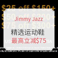 海淘活动:Jimmy Jazz精选男女运动鞋