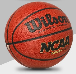 Wilson 威尔胜 WB645G 训练比赛篮球 (7号球)