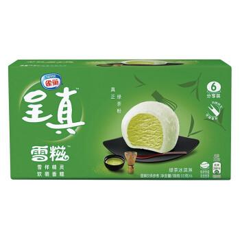 雀巢呈真 冰淇淋 雪糍绿茶雪糕 32g*6支 *12件