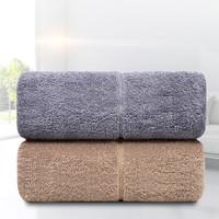 自营包邮:洁丽雅 纯棉素色毛巾 2条装 76*34cm 100g/条