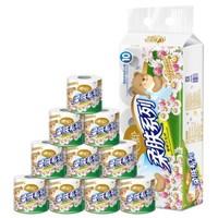 心相印卷纸 柔肤系列卫生纸巾3层180g*10卷筒纸厕纸(提装销售) *7件