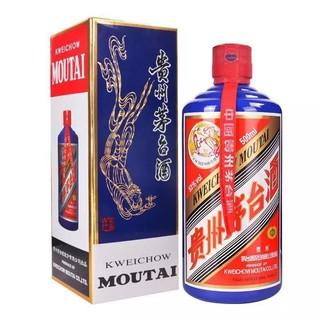 53度贵州茅台飞天蓝茅 500ml酱香型礼盒装收藏白酒