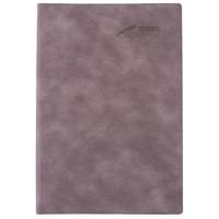Saba A5羊巴皮笔记本100张 横线内页