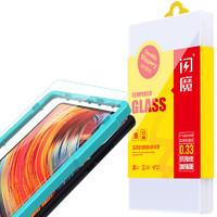 SmartDevil 闪魔 小米9/9 Pro 钢化膜