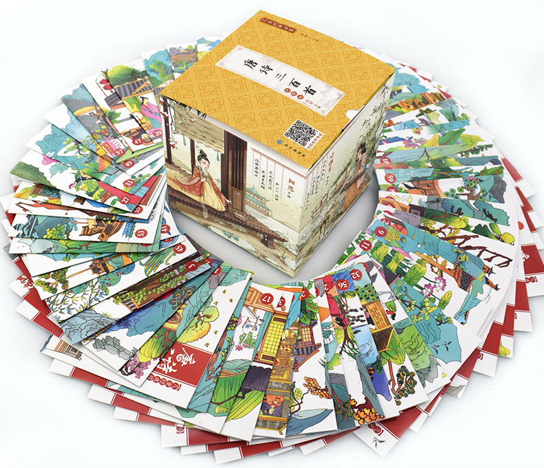 《唐诗三百首全集》共60册 礼盒装