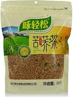 咏轻松 黄苦荞茶 全胚芽苦荞茶 500g/袋