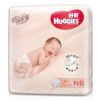 HUGGIES 好奇 铂金装 婴儿纸尿裤 NB84片