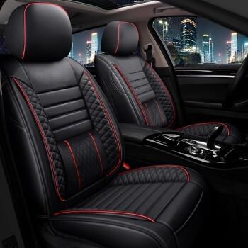 迪普尔 汽车坐垫 5座全套红黑色标准款 *3件