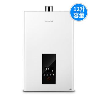 Joyoung/九阳 JSQ23-12A05 燃气热水器 12升