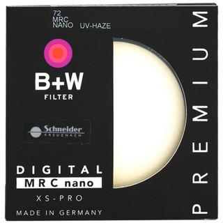 B+W uv镜 滤镜 72mm UV镜 MRC NANO XS-PRO 超薄多层纳米镀膜UV镜 保护镜
