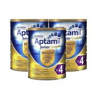 Aptamil 爱他美 金装奶粉 4段 900g*3罐