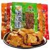 八公山豆腐干休闲零食豆干素肉多口味茶干600G独立小包装安徽特产 *2件 19.98元(需用券,合9.99元/件)