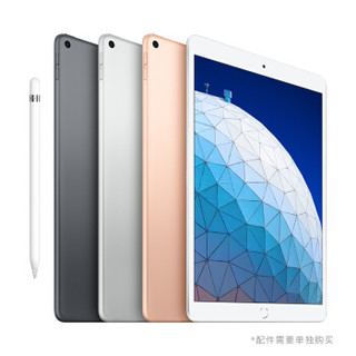Apple 苹果 iPad Air 3 10.5英寸 平板电脑  (WLAN、256GB、深空灰色)