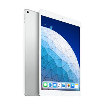 Apple iPad Air 3 2019年新款平板电脑 10.5英寸(256G WLAN版/A12芯片/Retina显示屏/MUUR2CH/A)银色
