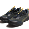 新品发售、9日10点:小米有品 天越 中性飞织全防水户外徒步鞋