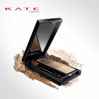 KATE TOKYO 凯朵 三色造型眉粉 (EX-4浅棕色、3.0g)