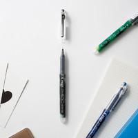 PILOT 百乐 P500 中性笔 单支装 多色可选