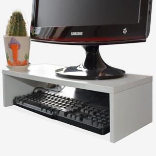显示器增高架 电脑支架 办公室置物架 白色