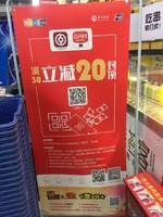移动端:限河北地区 中国银行 X 北国超市  每周六
