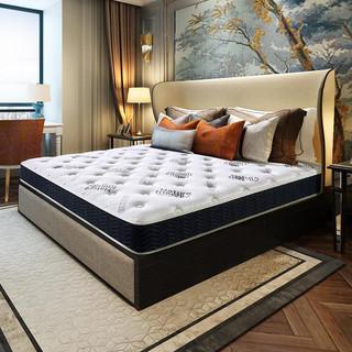 喜临门床进口优质乳胶床垫 3D椰棕 独立袋装弹簧软硬两用床垫 维也纳