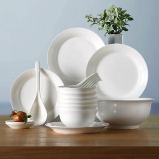 松发 碗碟套装 精品中式纯白陶瓷20头餐具套装月光瓷纹理易洁家用4-6人可用碗盘勺 简瓷礼盒装